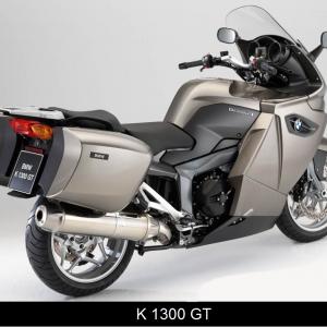 K1300GT K44 2007-2010